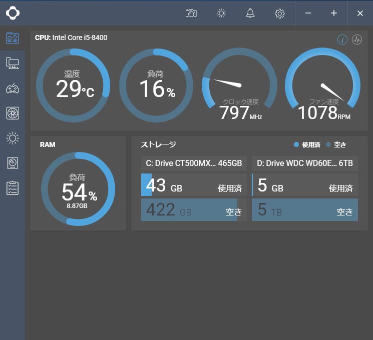 温度 確認 cpu グラボの温度の確認方法・おすすめソフト・温度を下げる方法